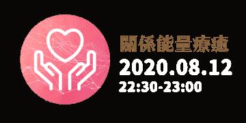 202008FYHHA Blessing Subtitle
