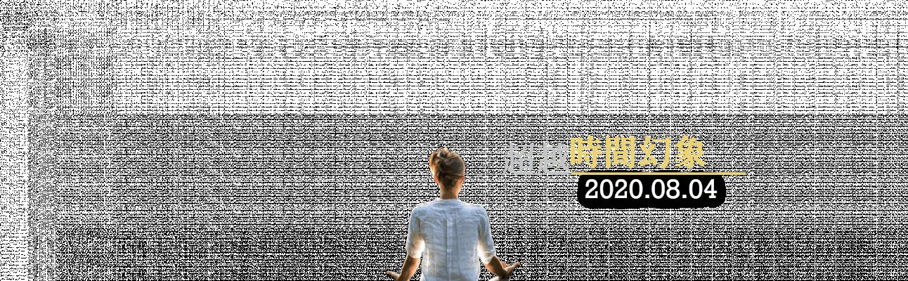 202008FYHHA Fullmoon Meditaion Subtitle